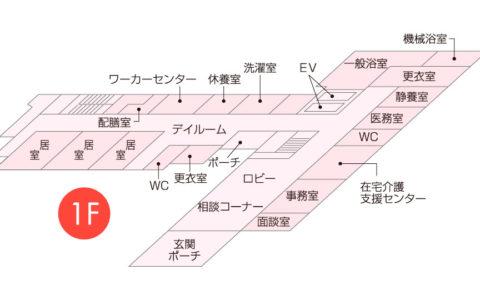 大東福祉会 フロアガイド ■中央棟 1階