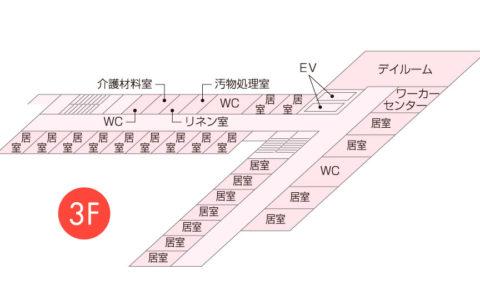 大東福祉会 フロアガイド ■中央棟 3階