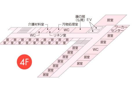 大東福祉会 フロアガイド ■中央棟 4階
