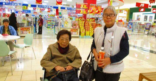 買い物ツアー…ひだまりライフ大東