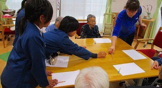 安井小学校6年生との交流会