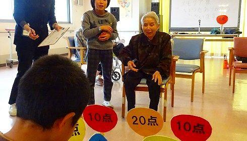 メモリア杯~新春的あてゲーム