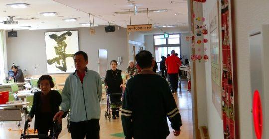 ウォーキング(歩行訓練)…大東デイサービスセンター