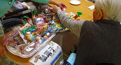 駄菓子バイキング…昭和の日
