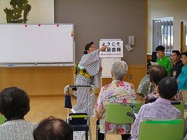 日本舞踊鑑賞会…麗扇会の皆様ありがとうございました!