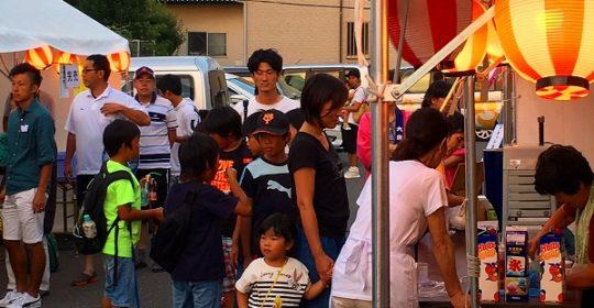 """地域交流事業""""大東夏祭り""""♪"""