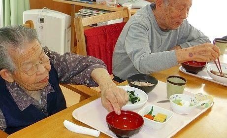 敬老の日…お祝い膳