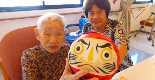 長寿の会…大東グループホーム