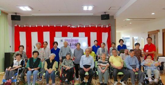 長寿の会…ひだまりライフ大東&大東デイサービスセンター