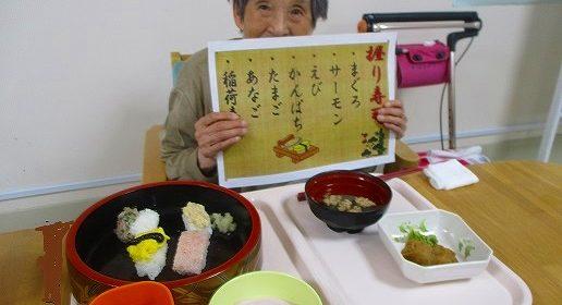 寿司バイキング…ゴールドライフ大東