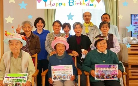 お誕生日おめでとうございます。