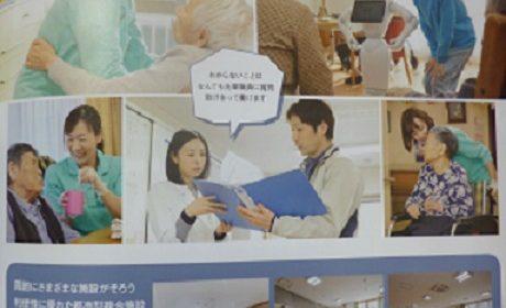 高校生のための就職応援本 start!(スタート!)