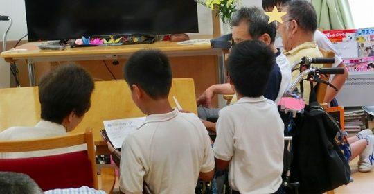 安井小学校6年3組交流
