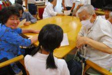 安井小学校6年1組 交流会体験学習