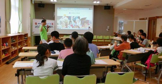 """""""夏休み福祉の仕事""""親子職場体験バスツアー!"""