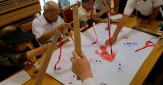 安井小学校6年4組交流会体験学習