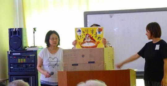 メモリア大垣さんの紙芝居♪