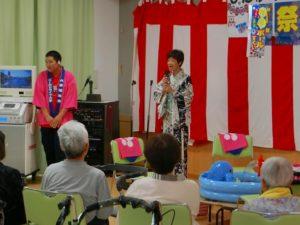 夏祭り♪…大東デイサービスセンター&ひだまりライフ大東