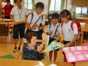 安井小学校の皆さん、ありがとうございます!