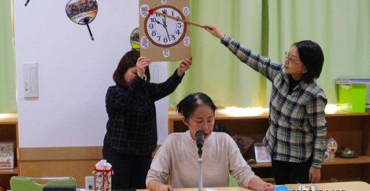 メモリア様 デイサービスセンター