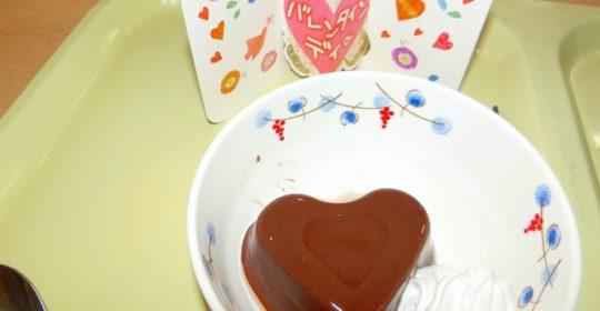 バレンタインデー 行事食