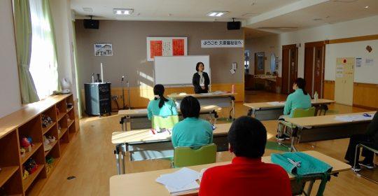 日本総合福祉アカデミー大垣校 7月開講研修を延期いたします。