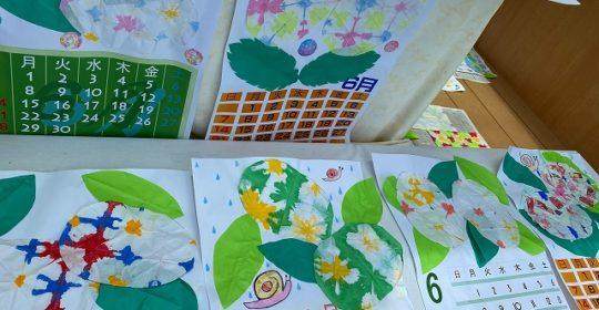 染め紫陽花 6月カレンダー