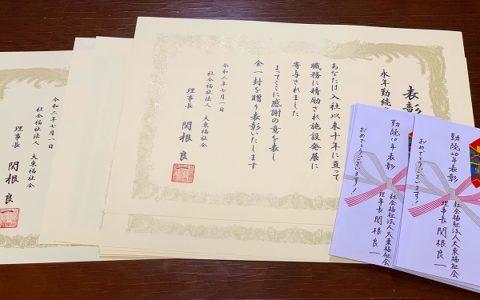 特養開設24年目を迎えました!(^^)!