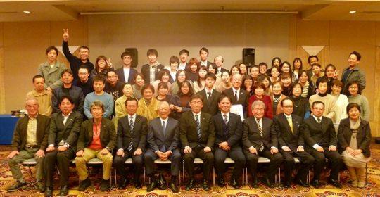 2020年末挨拶…大東福祉会 役職員一同
