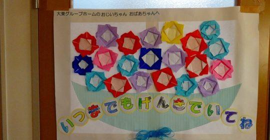 安井幼稚園からのプレゼント♪