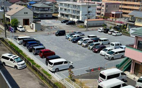 駐車場用地取得により便利になりました!